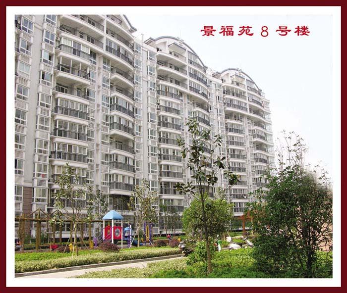 常州东方景福苑(常州市优质结构)
