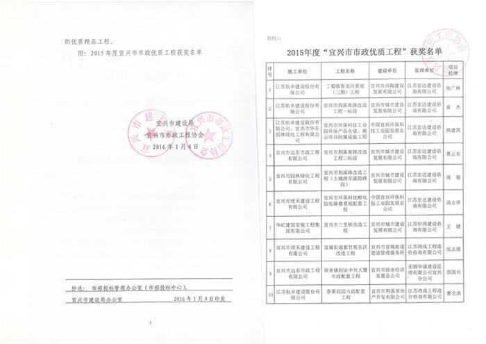 SKMBT_36316021910391